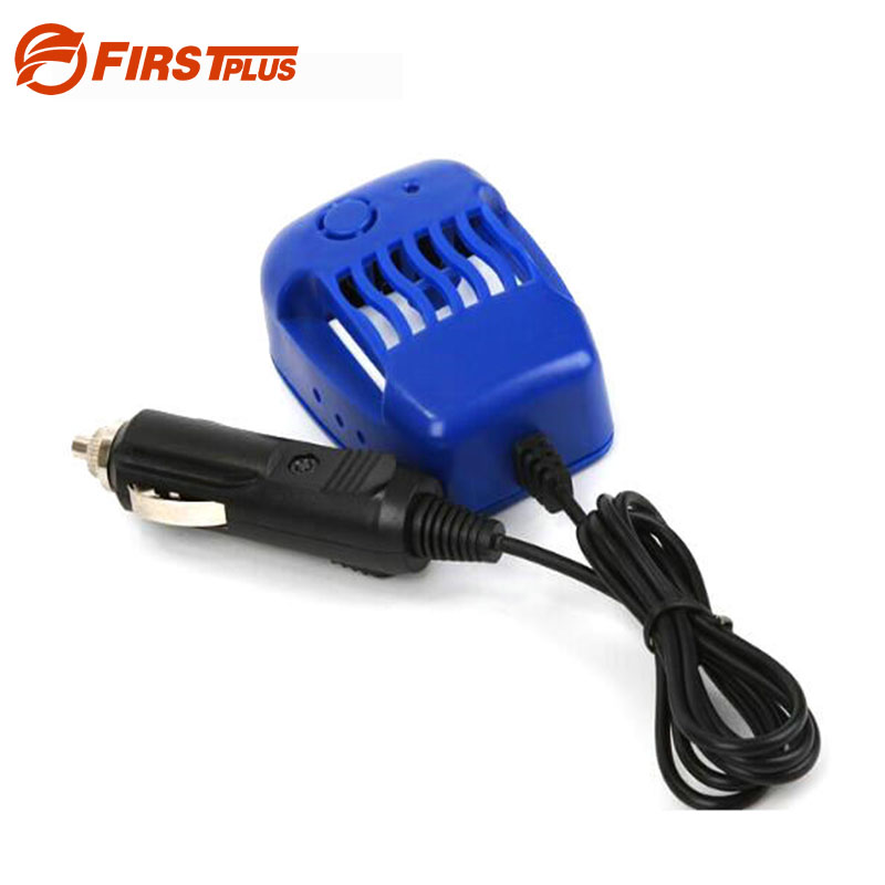 12V/24V Portable Car Pest Repellent Killer Cigarette Lighter Plug Mosquito Heater Dispeller For Auto Outdoor Travel