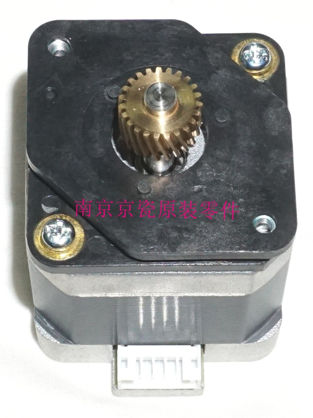 New Original Kyocera DP-771 DP-772 303M494180 MOTOR REGISTRATION for:TA3500i-8001i 3050ci-7551ci baby nice бортик слоник элит бязь люкс baby nice голубой