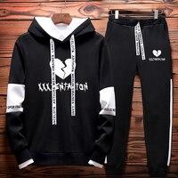 Hot Sale XXXTentacion Revenge Kill Hip Hop Hoodies Sweatshirts Sweatpants Men Two Piece Set Hooded Suit Velvet Autumn/Winter