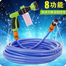 Car Wash High Pressure Water Gun Set Watering Car Home Tools Car Wash Device Car Water Pipe Foam Spray Gun Head