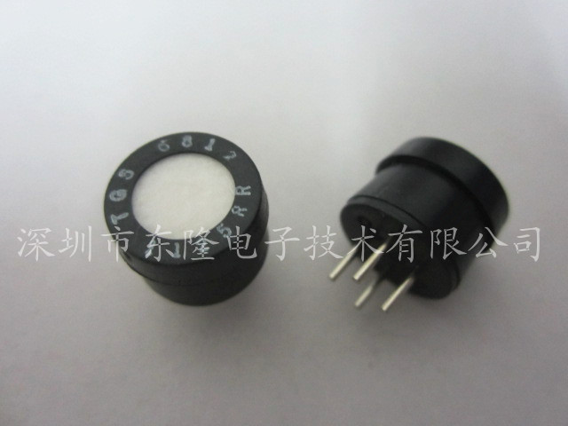 Guaranteed  100% TGS 6812 - for the detection of Hydrogen, Methane, and LP Gas Free shipping guaranteed 100% tgs 6812 for the detection of hydrogen methane and lp gas free shipping 2pcs a lot