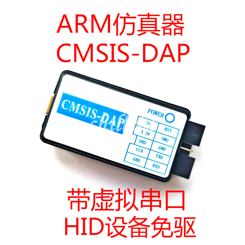 US $9 85 |ARM emulator CMSIS DAP DAP with virtual serial port-in Integrated  Circuits from Electronic Components & Supplies on Aliexpress com | Alibaba