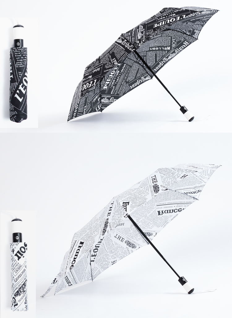 Automatic Umbrella Three-folding Newspaper Umbrella Sunny and Rainy Anti-UV  Well Toughness Classic Women Gentle Parasol - us62 df285e5a0a