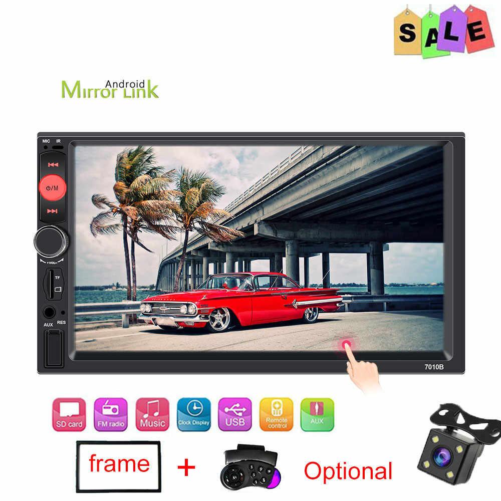"""2 Din カーラジオ HD 7 """"タッチスクリーン Mirrorlink MP5 プレーヤーサブウーファー Autoradio Bluetooth リアビューカメラ TF AUX FM 機能"""