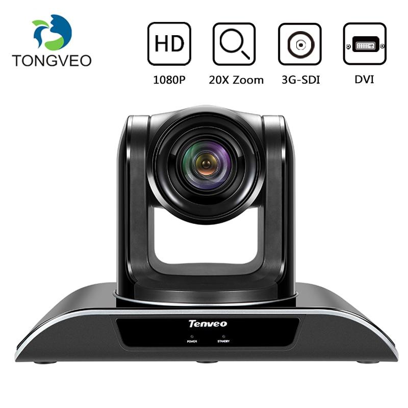 TONGVEO VHD20N CCTV Smart SDI камера поворотный экран 1080 p FHD Видео PTZ ультра широкоугольная видеокамера с 3G SDI DVI HDMI выход