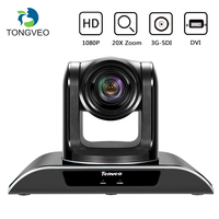 TONGVEO VHD20N CCTV Smart SDI Camera Rotatable Screen 1080p FHD Video PTZ Ultra Wide Angle Camcorder With 3G SDI DVI HDMI Output