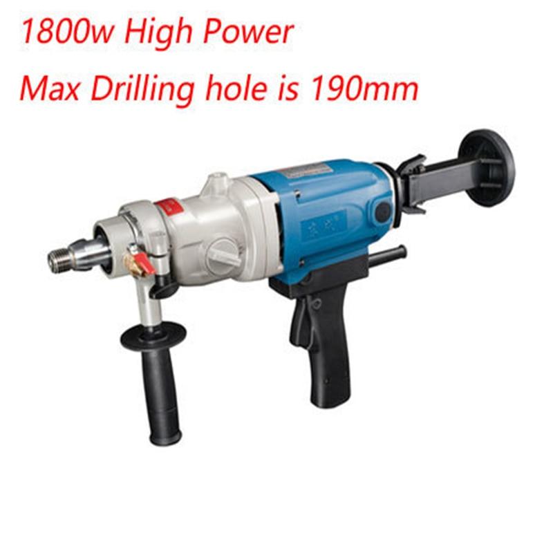 190mm diamant foret avec Source d'eau (à main) 1800w béton carottier 3 vitesses diamant carottier perceuse électrique