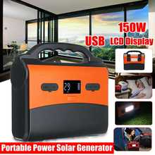 150Wh 150W Portable Solar Generator Power Supply Energy Storage Home Outdoor Power Generation USB LCD Display(China)