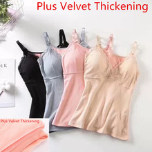 Winter Women Seamless Plus Velvet Thickening Camisole Thermal Super Soft Stretch Body Shaping Underwear Vest With Removab