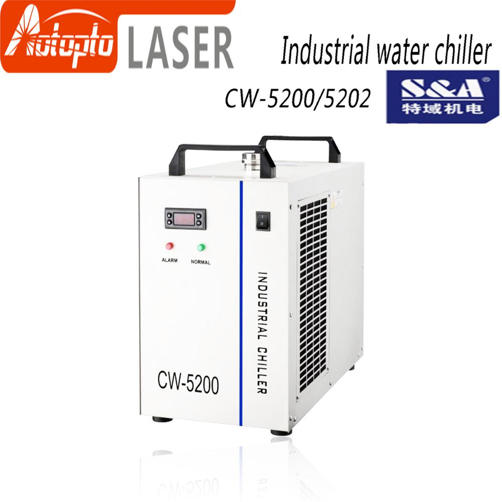S&A CW5200 CW5202 Industry Air Water Chiller for CO2 Laser Engraving Cutting Machine Cooling 150W Laser Tube Wood Routers     - title=