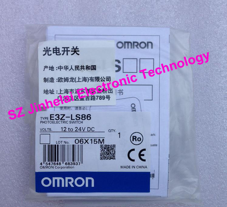 100%New original E3Z-LS86, E3Z-T86 OMRON Photoelectric switch 12-24VDC e3z d62