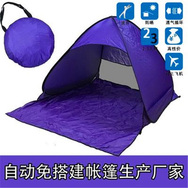 1Pcs165x150x110cm Fashion UV Protection fully automatic sun shade quick open tent camping picnic outside beach shade tents
