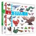 3 livros/conjunto animais terrestres e criaturas aéreas série manual origami livro guia origami