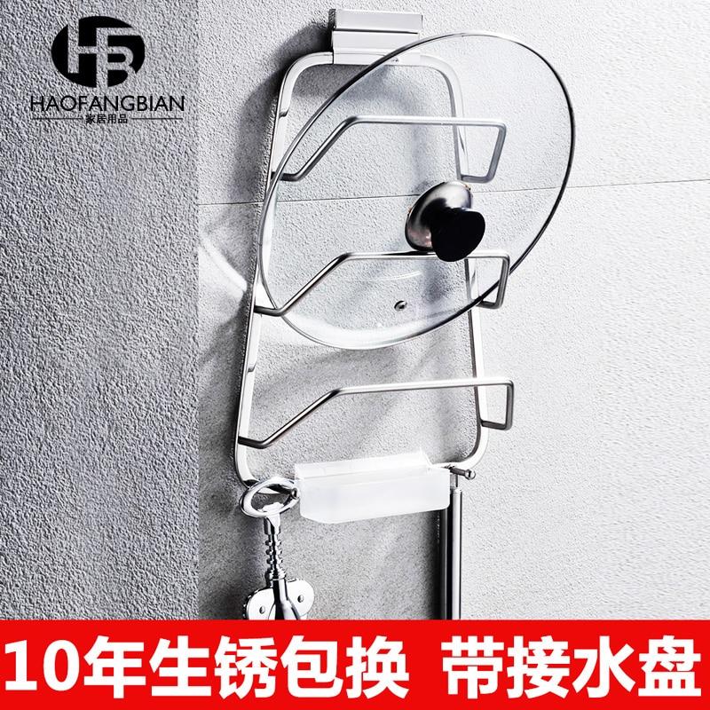 304 acier inoxydable ceinture bac à eau pot rack mural multifonctionnel étagère rack de stockage en rack