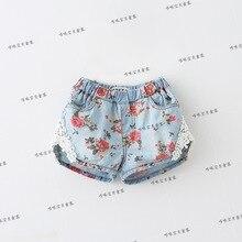 Шорты для девочек Shorts 2/7 LM74
