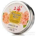 80 g Shanghai rose spring frost sent  aluminum box
