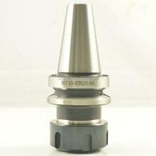 1pcs BT30-ER25UM-60 L G2.5/24000-30000 SPRING COLLET CHUCK CNC MILLING TOOL HOLDER