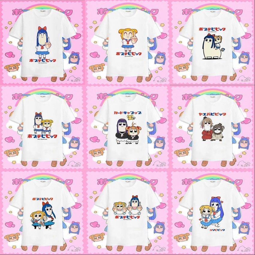 POP TEAM EPIC Popuko Pipimi Printing Short Sleeve T-shirt Tee Unisex Cosplay Costume 9 Style Daily CostumesTop