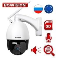 HD 1080P Wireless PTZ Speed Dome IP Camera WIFI 5X 10X Zoom Outdoor CCTV Security Video Surveillance Camera Audio ONVIF IR 60M