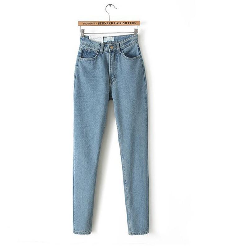 Vintage Slim High Waist Denim Jeans