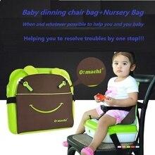 2017 diaper bag baby dinning chair bag mutifunctional nursery bag Portable Folding Baby chair Infant/Travel Bag For Mother