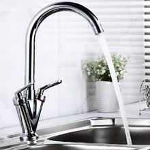 Двойной ручкой на одно отверстие кухня раковина кран горячей и холодной кухонный кран поворотный поворотный кухонный смеситель водопроводной воды