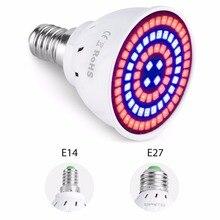 Red LED Grow Light E27 Plant Growing Lamp E14 220V Full Spectrum GU10 Bulbs MR16 48 60 80leds For Plants B22