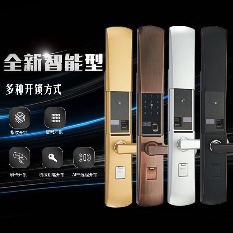 цена Fechadura Swipe Fingerprint Lock Household Electronic For Intelligent Combination Security Door Locks Manufacturers Selling