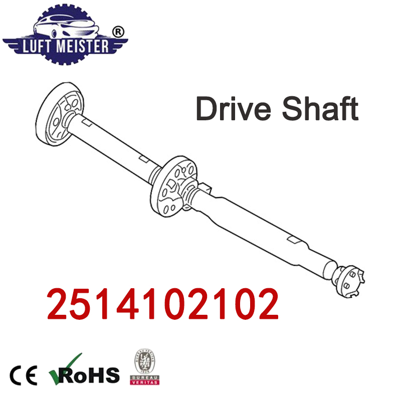 Brand New Drive Shaft for Mercedes W251 R320 R350 4MATIC  Propeller Shaft for R Class 251 410 12 02  2514101202|Universal Joints & Driveshafts| |  - title=