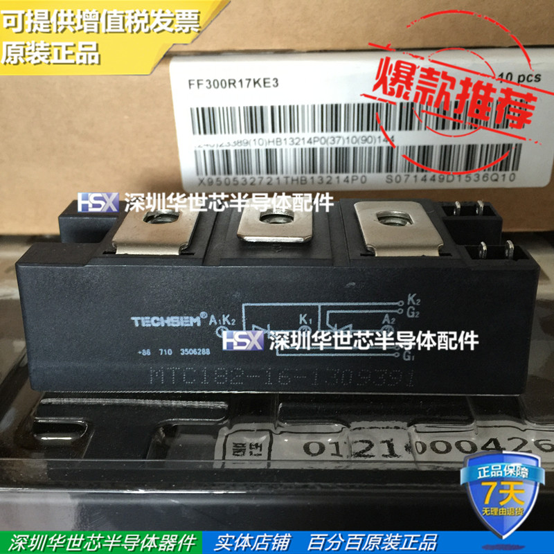 MTC182-16 Thyristor Power Module