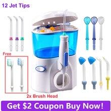 12 pièces conseils famille irrigateur oral 600ml avec tête de brosse dentaire eau fil dentaire hygiène orale eau pick nez lavage langue nettoyage 03