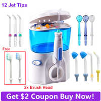 12pcs tips family oral irrigator 600ml with brush head dental water floss oral hygiene water pick nose wash tongue cleaning 03