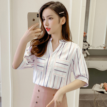 Super small refreshing stripe shirt, loose blouse with short sleeves, ins super shirt for office use