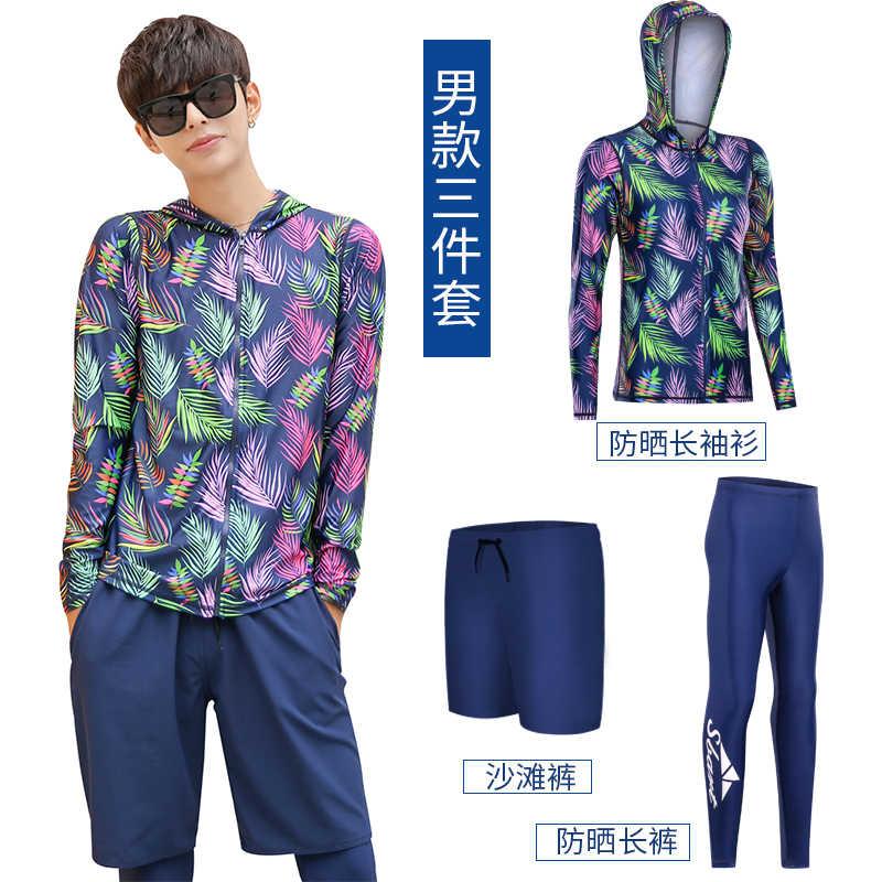 4 Buah Set Wanita UPF 50 + Zip Lengan Panjang K Berlaku Baju Renang Atas & Bawah Set Baju Renang Kolam baju Sinar UV Matahari