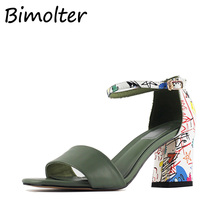 Bimolter Women High Heels Sandals Summer  Ankle Strap Shoes Ladies Green Concise LSHA003