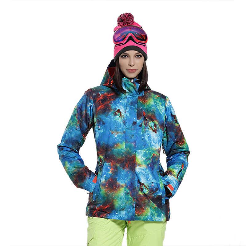 ... лыжный костюм женский интернет магазин GSOU SNOW, лыжные куртки женские  распродажа, лыжный костюм женский ... dc1f9ece5ca