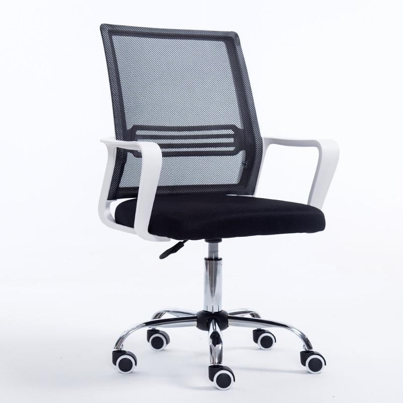 0120TB001 Office Computer Modern Simple Revolving Swivel Chair Dorm Staff Office Chair Fabric Cloth mesh Chair