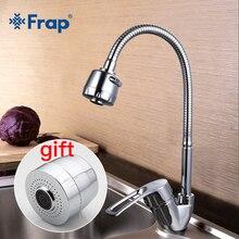 Кухонный Смеситель FRAP с 1 насадкой для разбрызгивания, гибкий Однорычажный смеситель для холодной и горячей воды Torneira с отверстием для воды F33