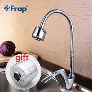 Image 1 - Кухонный Смеситель FRAP с 1 насадкой для разбрызгивания, гибкий Однорычажный смеситель для холодной и горячей воды Torneira с отверстием для воды F33