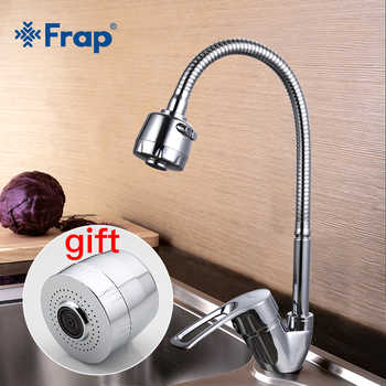 FRAP Solid Kitchen Mixer with 1pc Sprinkler head Cold and Hot flexible Single lever Hole Water Tap Faucet Torneira F43701-B+F33 - DISCOUNT ITEM  49% OFF All Category