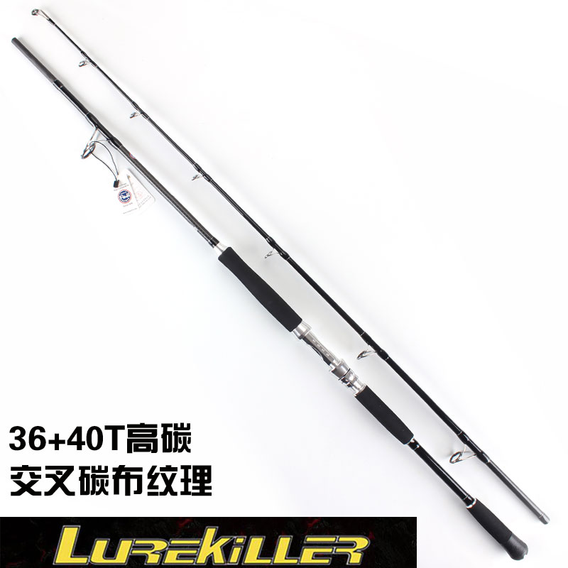 Lurekiller 2.4m Strong Hard Jigging Rod Deep Sea Fishing Rod Fuji Guide GT Popping Rod Ocean Boat Big Game Saltwater Fish Rod lucky john croco spoon big game mission 24гр 004