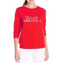 Game of Thrones Valar Morghulis Sweatshirt