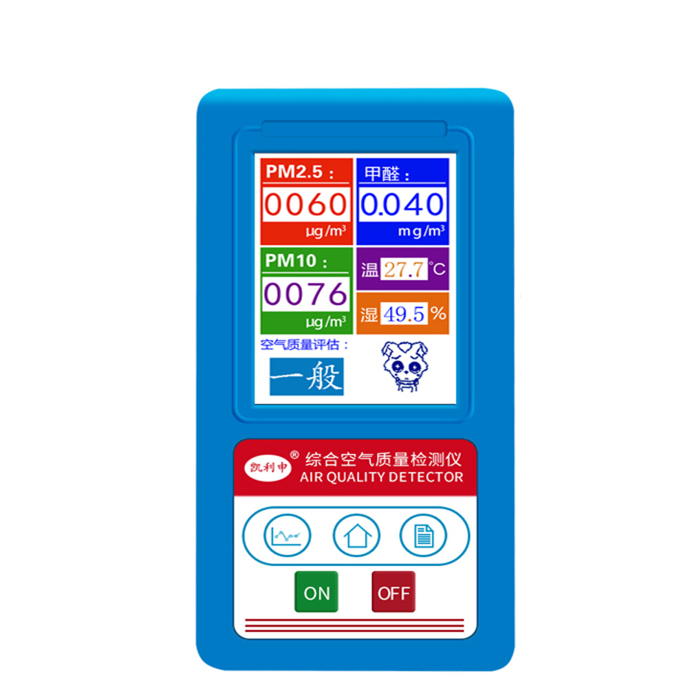 Household Formaldehyde detector laser pm2.5 tester 3 in1 Air quality detector Temperature and humidity display