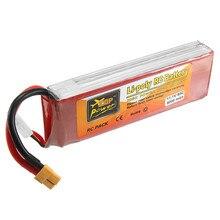 11.1V Large Capacity Li-Po Battery
