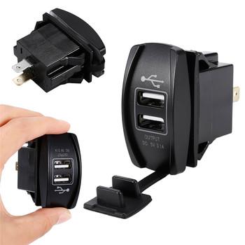 3 1A 12-24V LED uniwersalna ładowarka samochodowa wodoodporna podwójna ładowarka usb gniazdko na motocykl samochodowy akcesoria samochodowe Camping tanie i dobre opinie Kable Adaptery i gniazda plastic Liplasting USB Output DC 5V 3 1A ZS30314-0sd24r Usb2 0 5 x 5 x 5 2cm 12 v high temperature resistant corrosion resistant