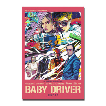 Плакат гобелен Малыш на драйве Шелк вариант 3