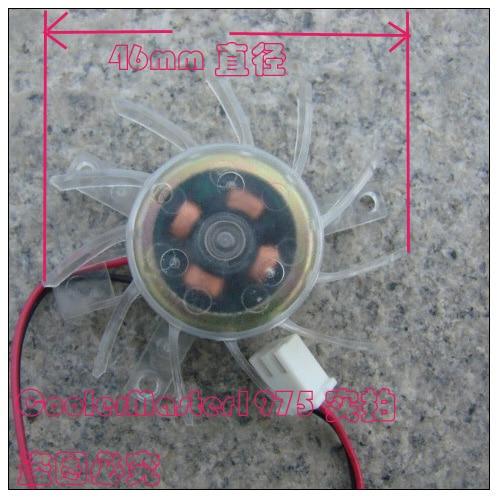 Original dual ball diameter 4.2 fan leaves