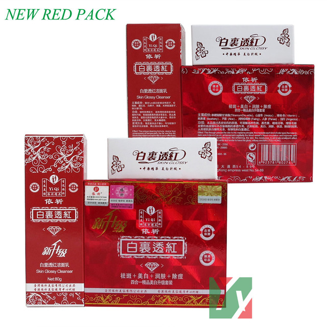 new red color yiqi Whitening cream 4 in 1 Effective In 7 Days face Cream 4set/lot