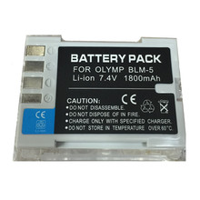 PS-BLM5 Digital Camera Battery BLM-5 lithium batteries pack  BLM5 for Olympus DSLRE-3 E-30 E5