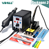 YIHUA 8786D Rework Station Digital Display Iron Soldering Stations SMD Hot Air Gun Soldering Station Welding Soldering Supplies 1